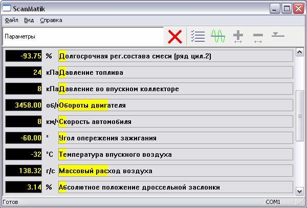 http://avtodiagnostika.narod.ru/images/scanmatik_img_8.jpg